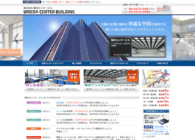 ucb.co.jp