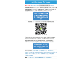 ucbbs.com