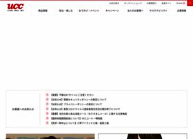 ucc.co.jp