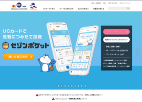 uccard.co.jp