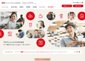 uccfoods.co.jp