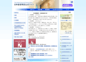 uccj.org