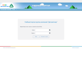 uch-portal.detmir.ru