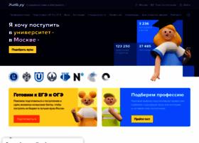 ucheba.ru