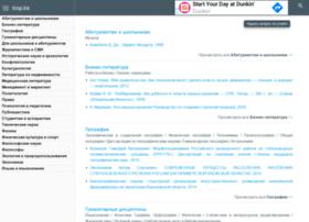 uchebnikfree.com