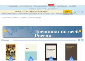 uchebniki-vlg.ru
