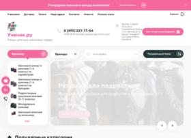 uchenick.ru