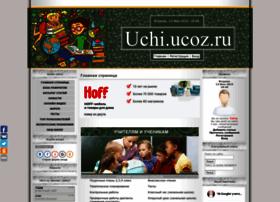 uchi.ucoz.ru