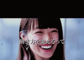 uchida.co.jp