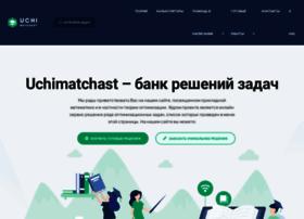 uchimatchast.ru