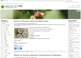 uchishoku.com