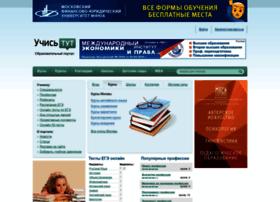 uchistut.ru