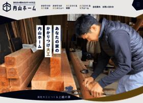 uchiyama-home.com