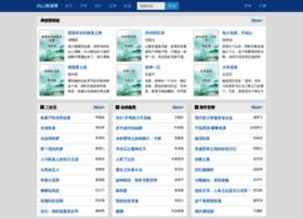 uchiyama-style.net
