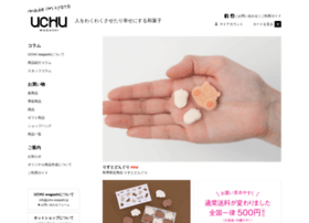 uchu-wagashi.jp