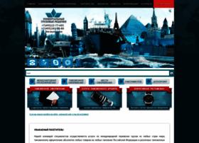 ucsol.ru