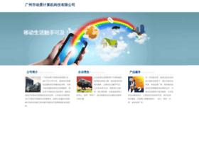 ucweb.com.cn