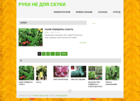 udachha.ru