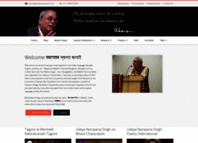 udayanarayana.com