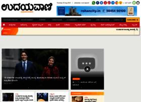 Udayavani.com