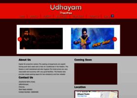 udhayamtheatres.com