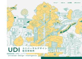 udinet.com