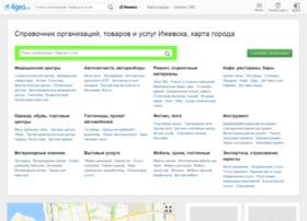udm.4geo.ru
