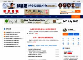 udnbkk.com