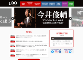 udo.co.jp