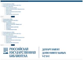udo.rsl.ru