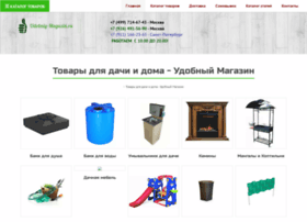 udobniy-magazin.ru
