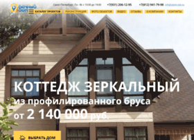 udom-spb.ru
