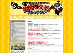 udon-rally.com