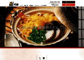 udon.ne.jp