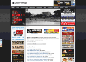 udonmap.com