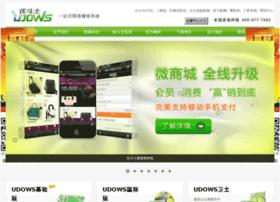 udows.com