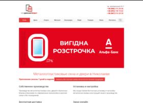 udplast.com.ua