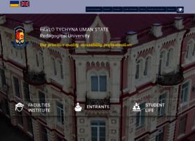 udpu.org.ua