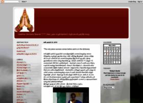udtgeeth.blogspot.com