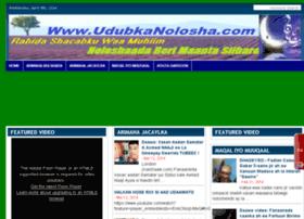 udubkanolosha.com