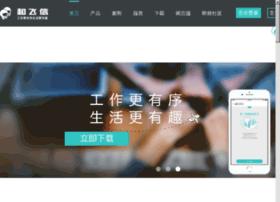 ue.fetion.com.cn