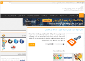 ue3raf.blogspot.com