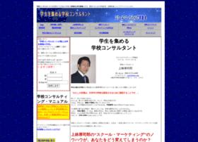 ueb-a.com