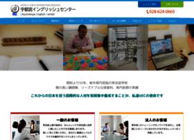 uec-jp.com