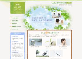 ueda-mental.com