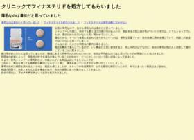 ueda33.com