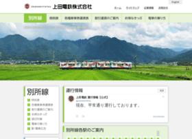 uedadentetsu.com