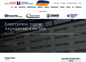 ueex.com.ua