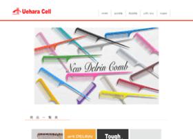 uehara-cell.com
