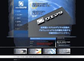 uematsu-p.com